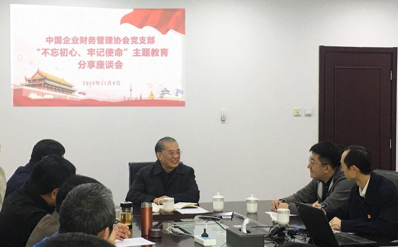 李永延会长做《大数据如何为地方政府发展经济服务》报告